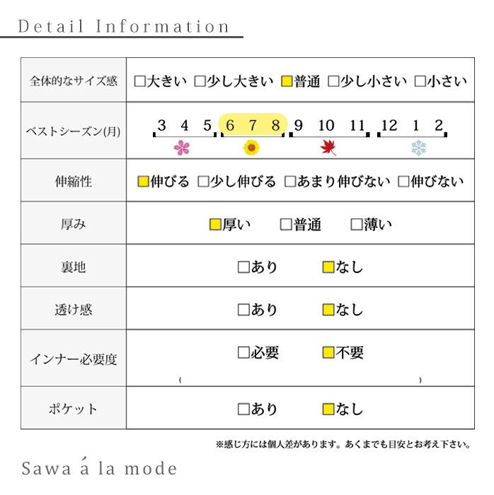 フロントフリルラインのサマーニット【6月19日8時販売新作】