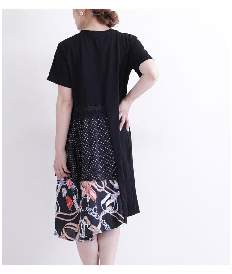 アシンメトリーデザインのシャツワンピース【6月22日8時販売新作】