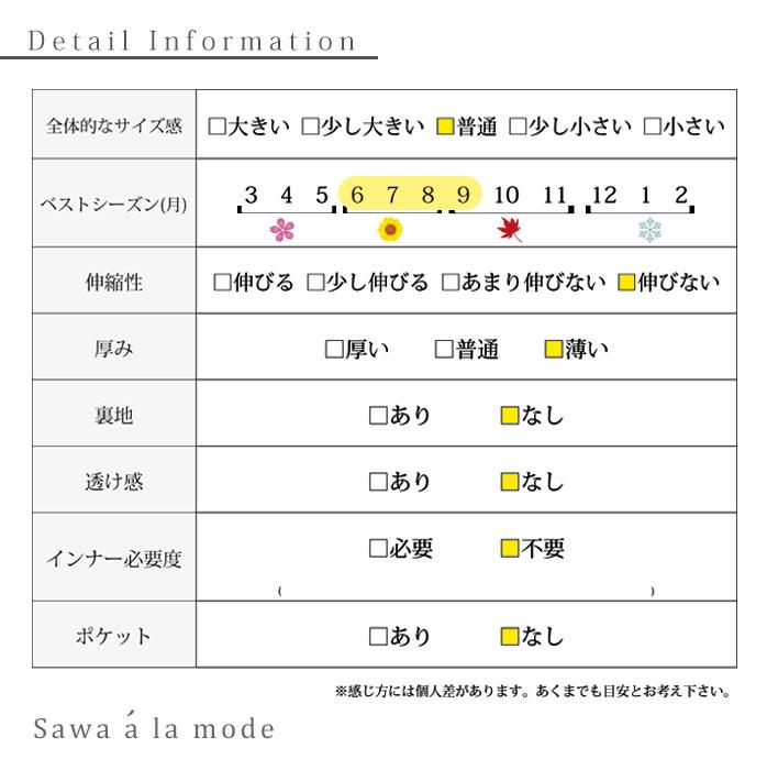 ベルト付きオープンショルダーワンピース【6月17日8時販売新作】