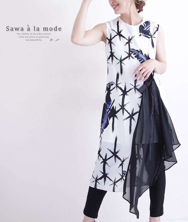 ボタニカル模様のアシンメトリーワンピース【6月17日8時販売新作】