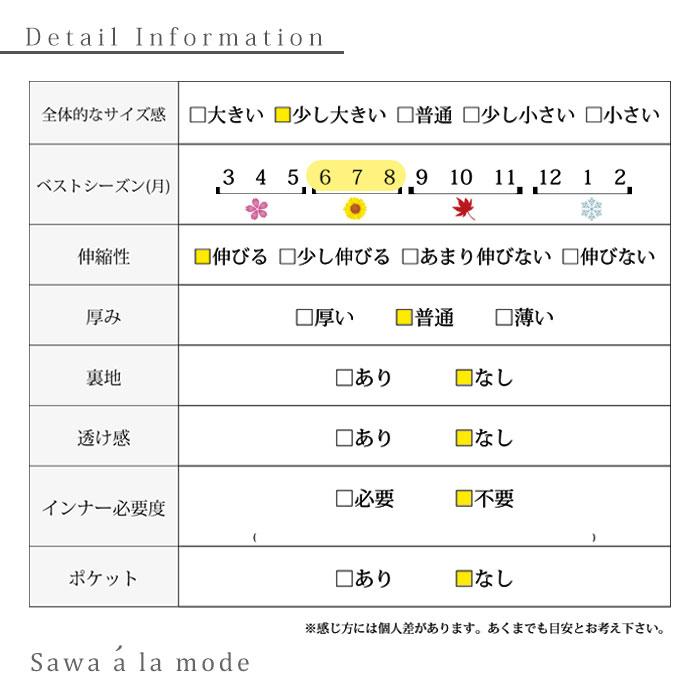 チュールレース切り替えのノースリーブワンピース【6月19日8時販売新作】