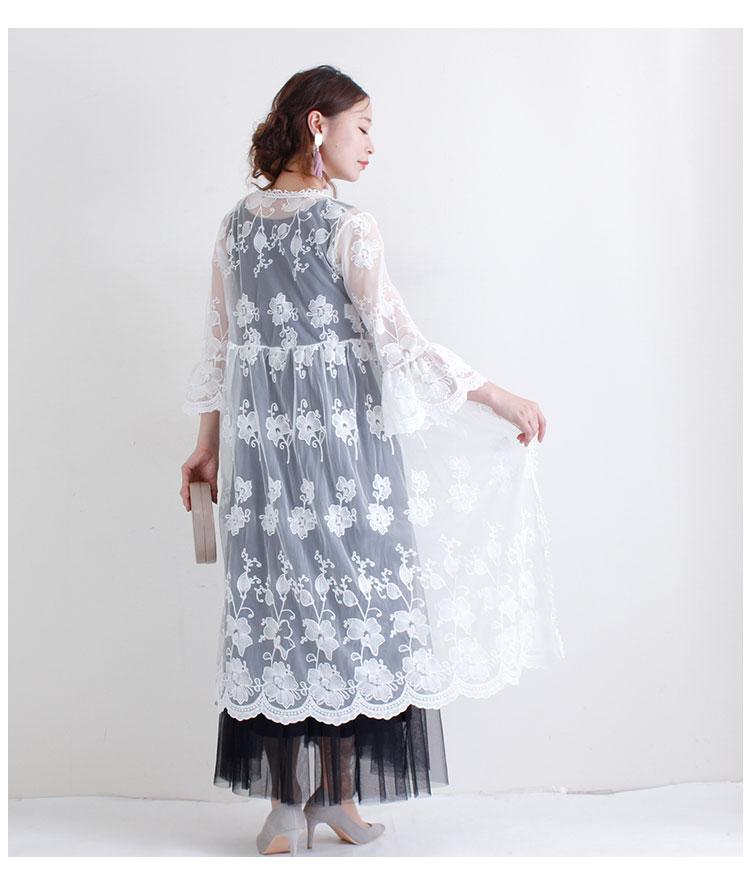 花刺繍フレア袖のシースルーカーディガン【6月17日8時販売新作】
