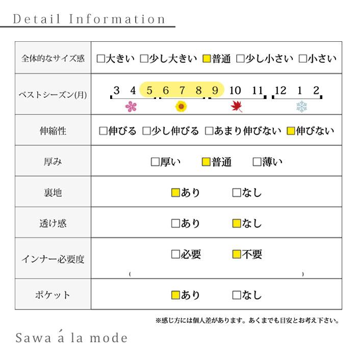 襟元デコラティブなビッグ袖シャツワンピース【6月26日8時販売新作】