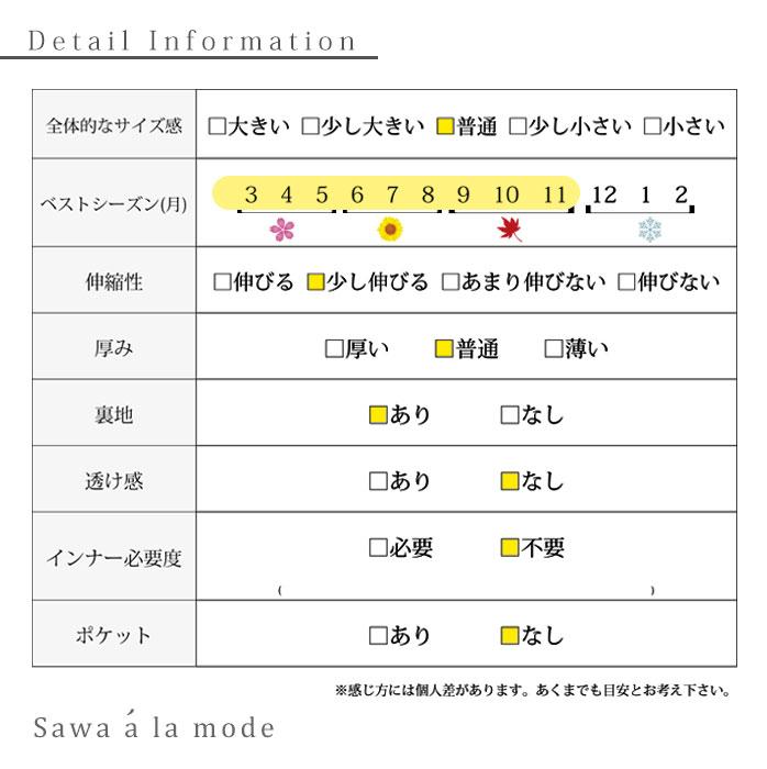 チュールレースハート模様の細プリーツワンピース【6月26日8時販売新作】