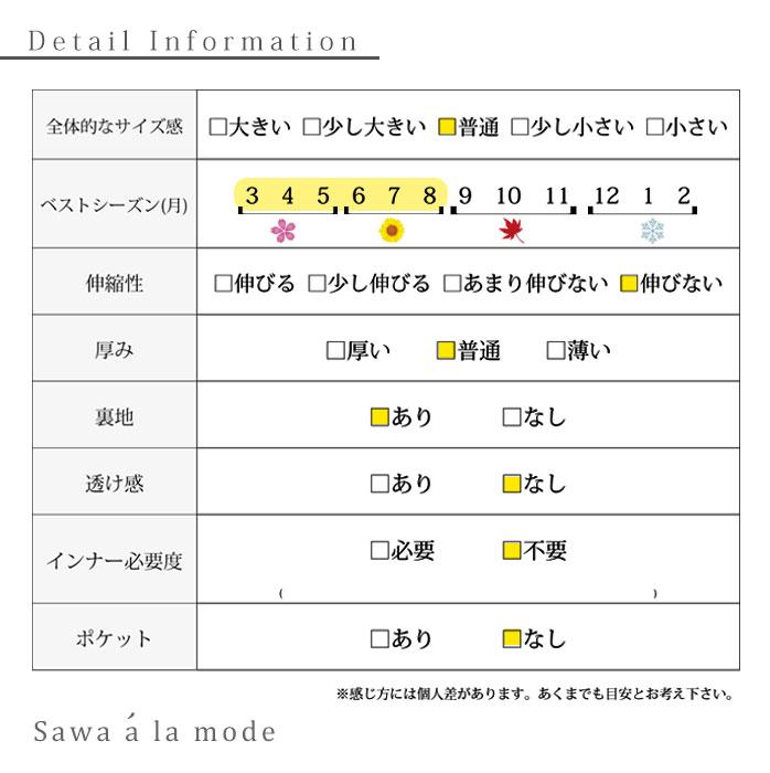 レースとチュールのドレスワンピース【6月24日8時販売新作】