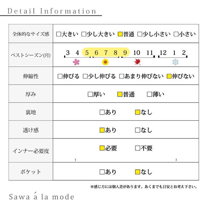 ボタニカル刺繍付きリネントップス【6月26日8時販売新作】
