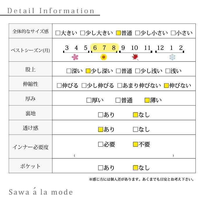 ミモレ丈のスキニーラインプリーツパンツ【6月29日8時販売新作】