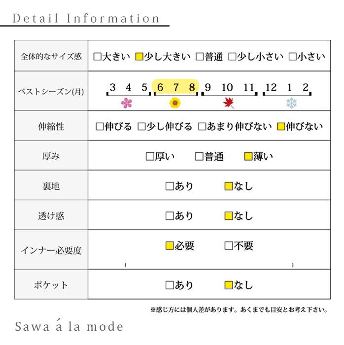 ティアード広がる肩紐ロングワンピース【6月29日8時販売新作】