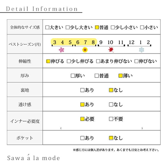 リーフ柄がさりげないサマーニットカーディガン【6月29日8時販売新作】