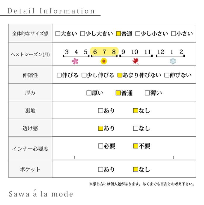 ハイネックドルマンスリーブビッグシルエットシャツ【7月3日8時販売新作】