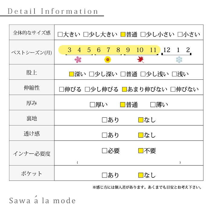 ウエストゴムのシンプルワイドロングパンツ【7月1日8時販売新作】