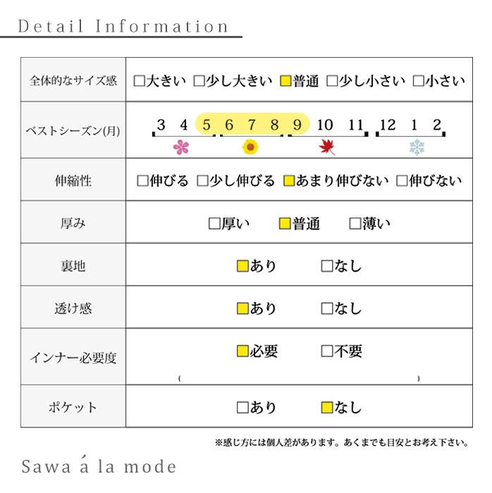 バイカラー3way半袖ドレープトップス【7月6日8時販売新作】