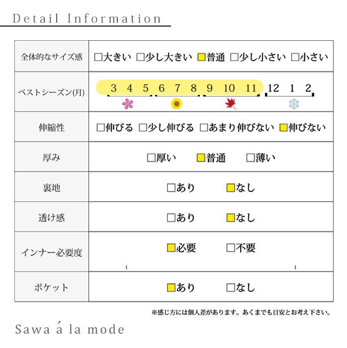 ストライプ模様のコットンワイドサロペットパンツ【7月6日8時販売新作】