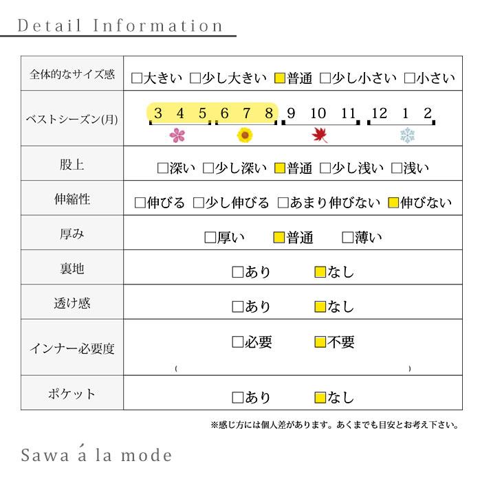 全面リーフ柄リボンベルトフレアワイドパンツ【7月3日8時販売新作】