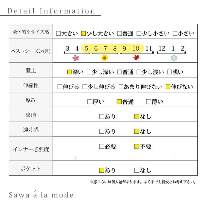 シンプルなフレアミモレ丈ワイドパンツ【7月6日8時販売新作】