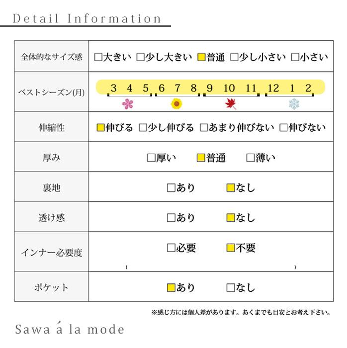 3つ釦ハイウエストタイトスカート【7月10日8時販売新作】