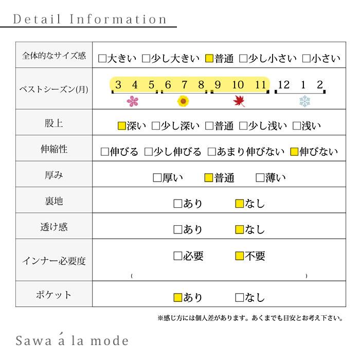 ミリタリーリネンオールインワンパンツ【7月10日8時販売新作】