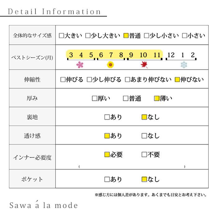 チュール地レース花コサージュトップス【7月10日8時販売新作】