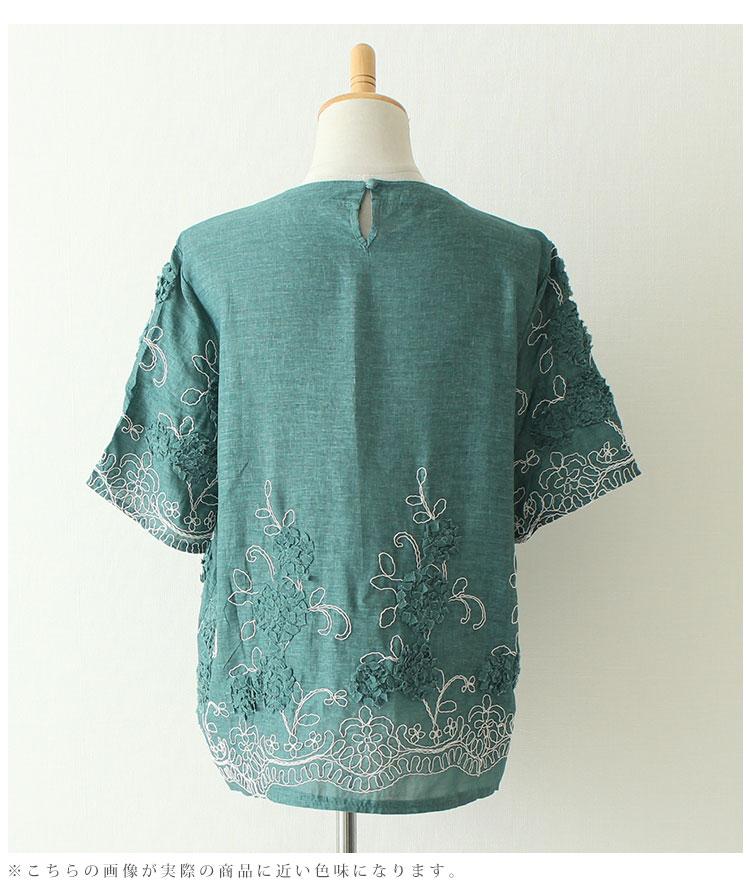 ボタニカル刺繍柄浮かぶリネンシャツトップス【7月10日8時販売新作】