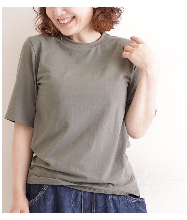 同素材シャツとスカートセットアップ【7月10日8時販売新作】