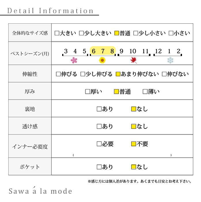 バックル付きドッキングワンピース【7月10日8時販売新作】