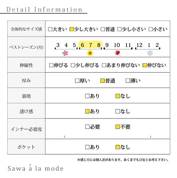 タッセルリボンベルト付きタンクトップワンピース【7月8日8時販売新作】