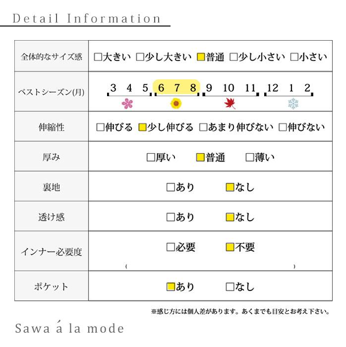 ジッパー付きサイド柄ドッキングTシャツ【7月10日8時販売新作】