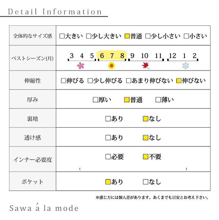 イエローの柔らかリネンフレアイージーパンツ【7月10日8時販売新作】