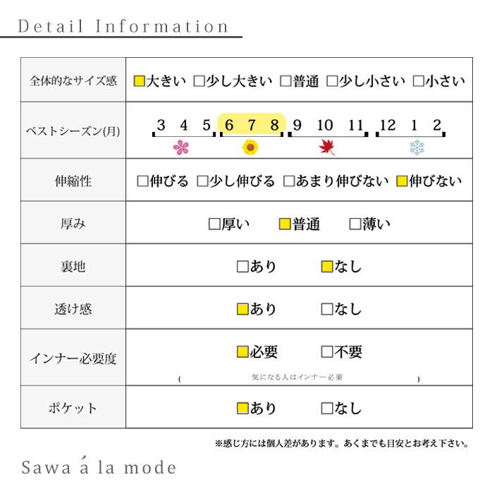花飾りアクセントギャザーリネンコクーンワンピース【7月8日8時販売新作】