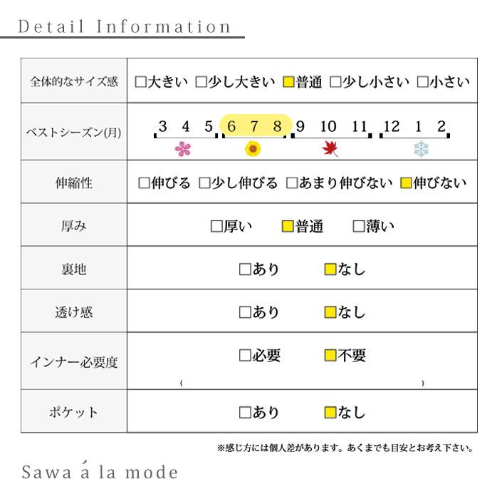 2way変形ノースリーブワンピース【7月20日8時販売新作】