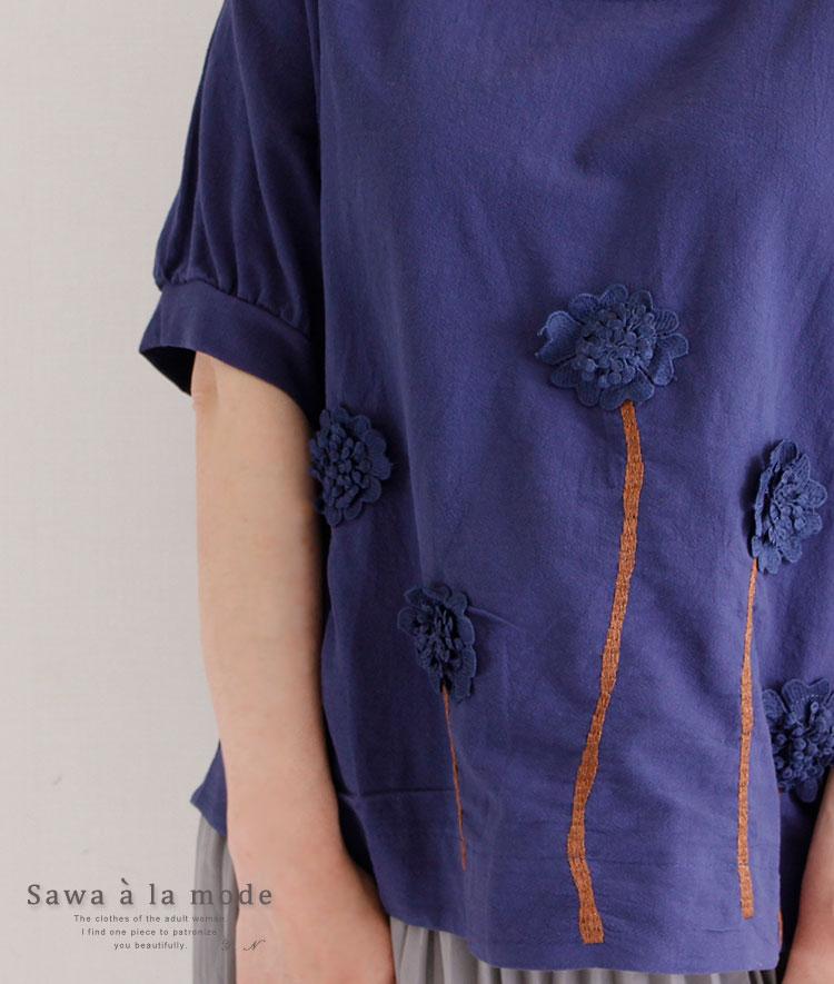 立体花刺繍のキーネック半袖トップス