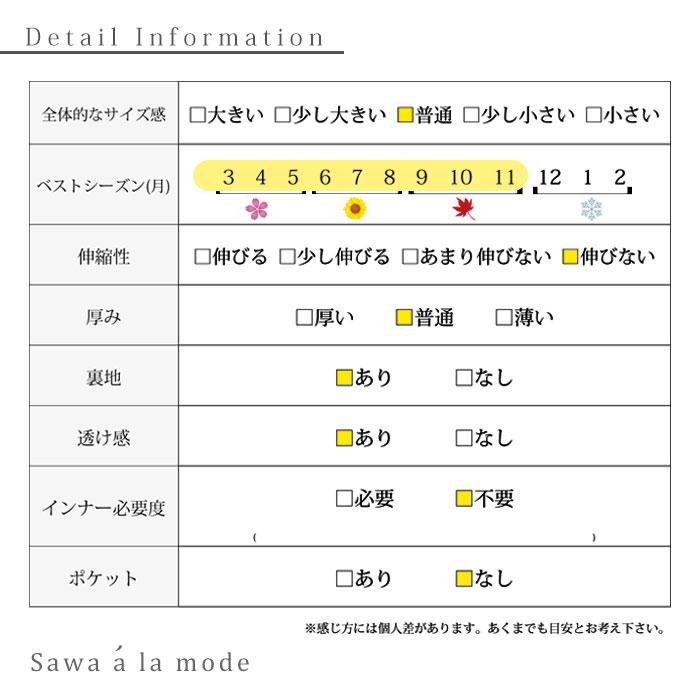 花の総レースフレア袖ブラウストップス【7月20日8時販売新作】