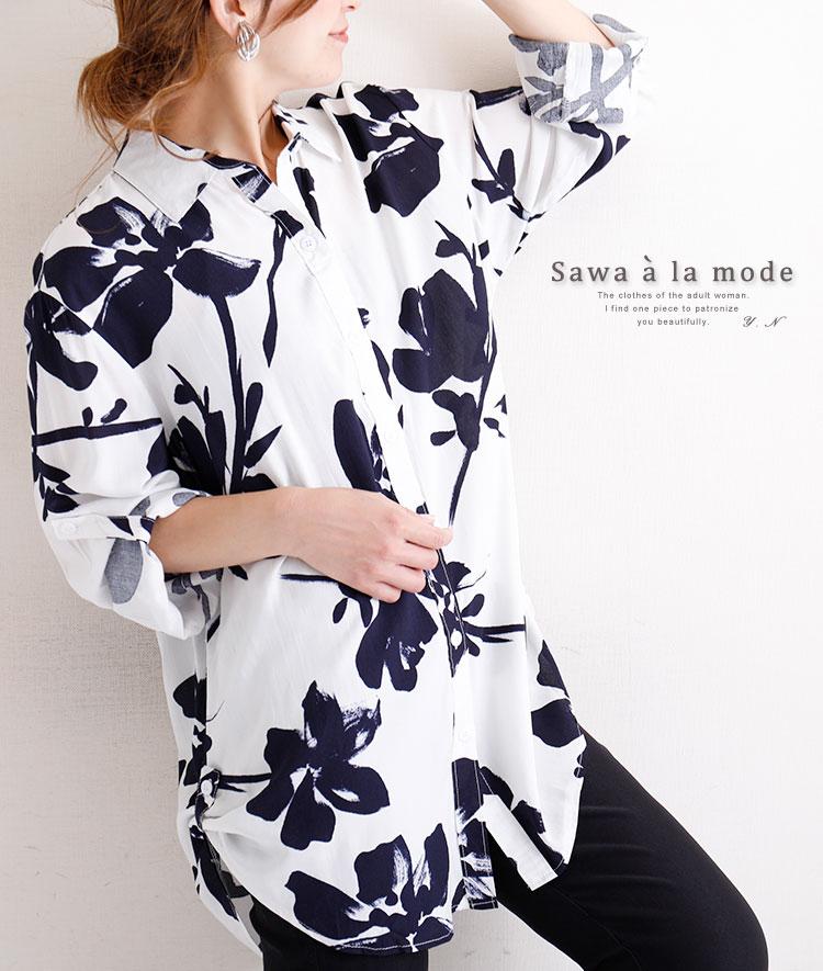 シックな花模様のロールアップシャツトップス