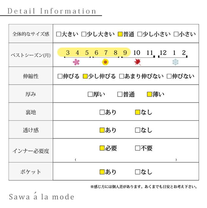 ボタン付きの透け感ある長袖カーディガン【7月27日8時販売新作】
