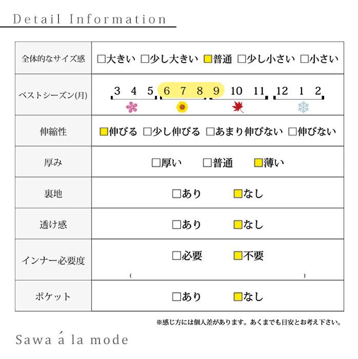 リーフ模様レース透けるサマーニットトップス【7月31日8時販売新作】