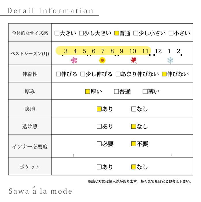 シェブロン模様のフレアミモレ丈スカート【7月31日8時販売新作】