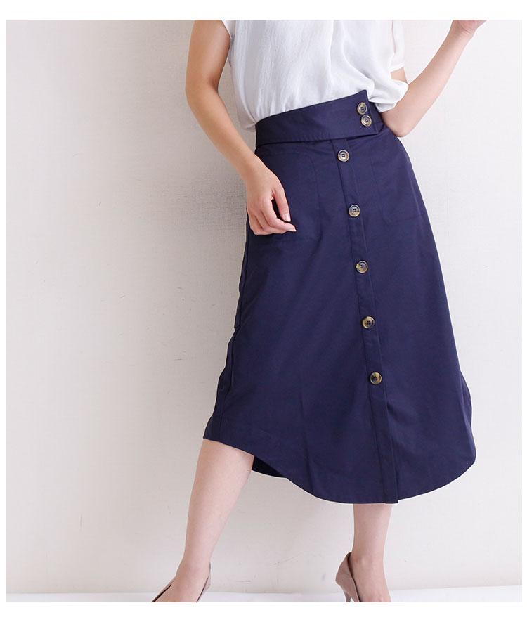 フロント鼈甲ボタンアシンメトリースカート【7月29日8時販売新作】