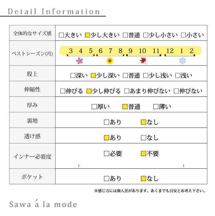サイドチュールデザインシンプルパンツ【8月7日8時販売新作】