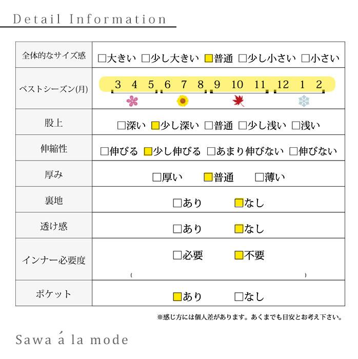 リボンベルト付きバイカラーワイドパンツ【8月10日8時販売新作】