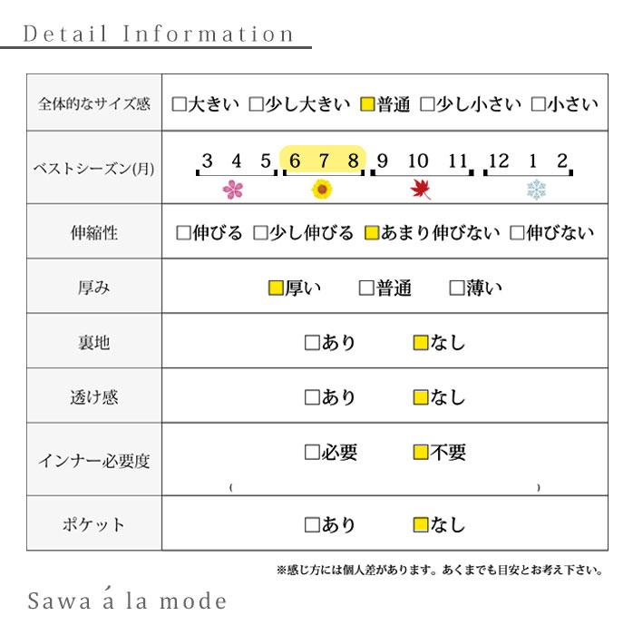フリルとチュール重なるドッキングワンピース【8月7日8時販売新作】
