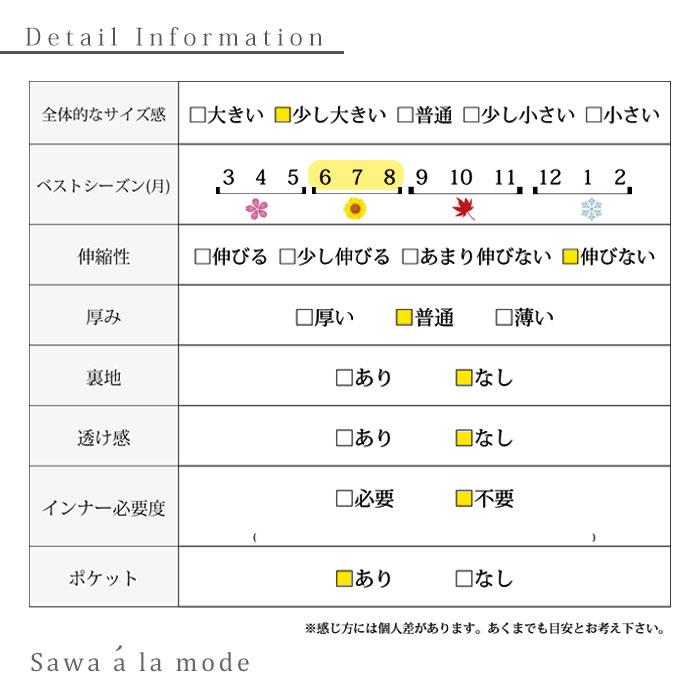 刺繍デザインドルマンシャツワンピース【8月7日8時販売新作】