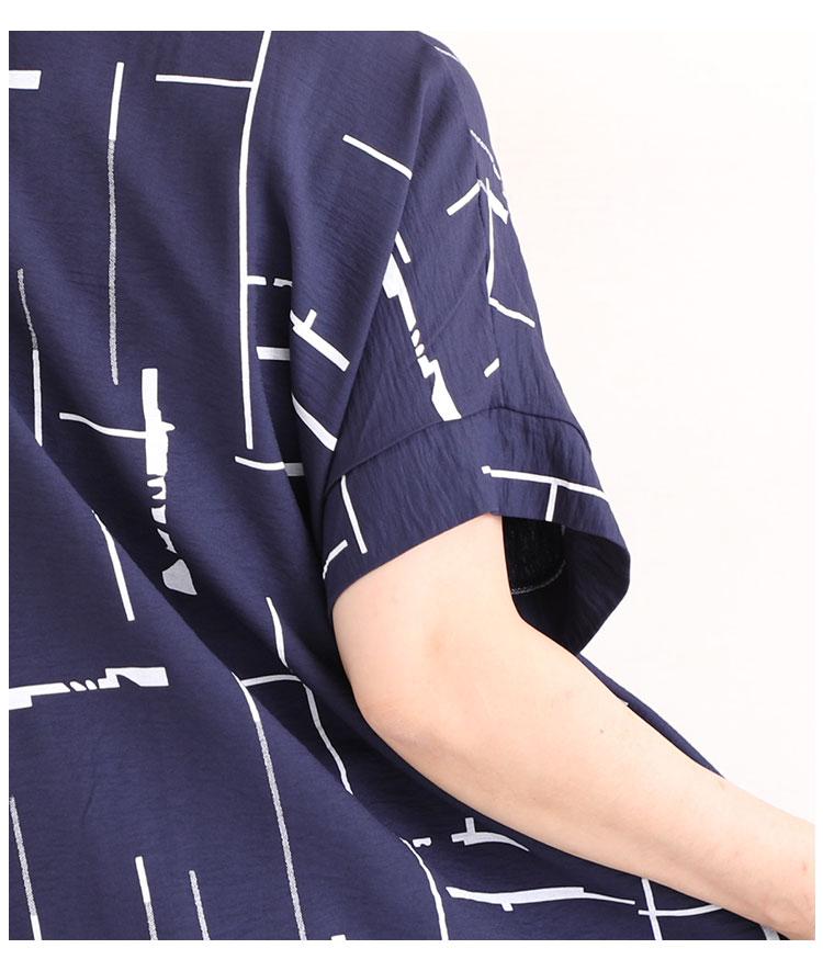 ラフシルエットプリント柄チュニックワンピース【8月7日8時販売新作】