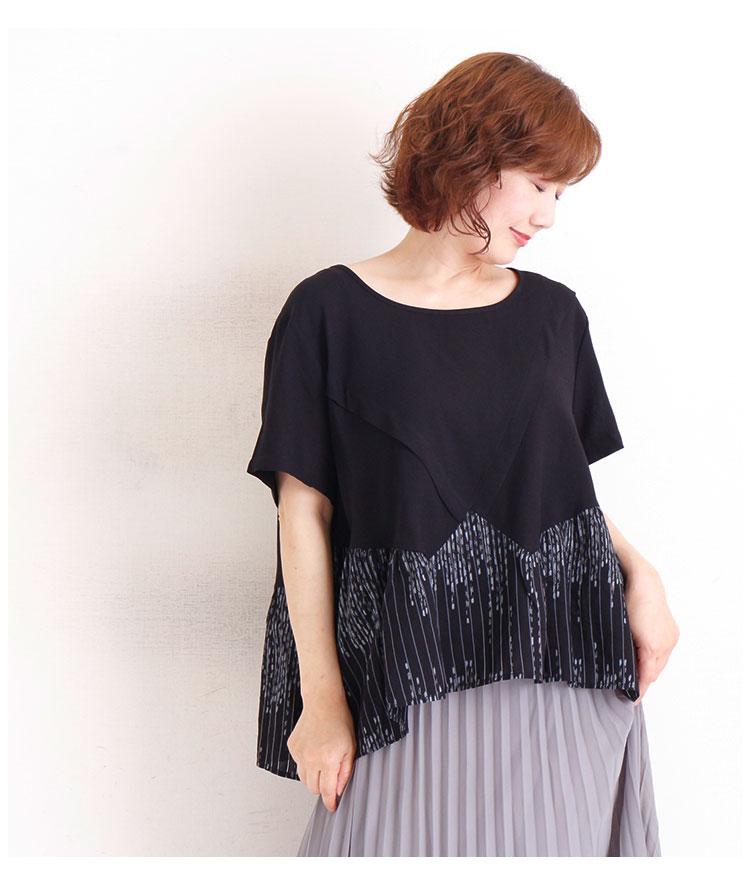 裾デザイン切り替え半袖リネントップス【8月10日8時販売新作】