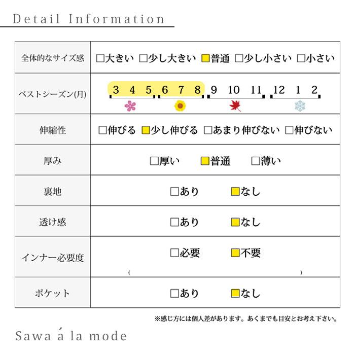 チュール地レースサマーニットトップス【8月10日8時販売新作】