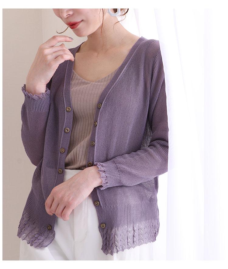 透け感と裾デザインのサマーカーディガン【8月10日8時販売新作】