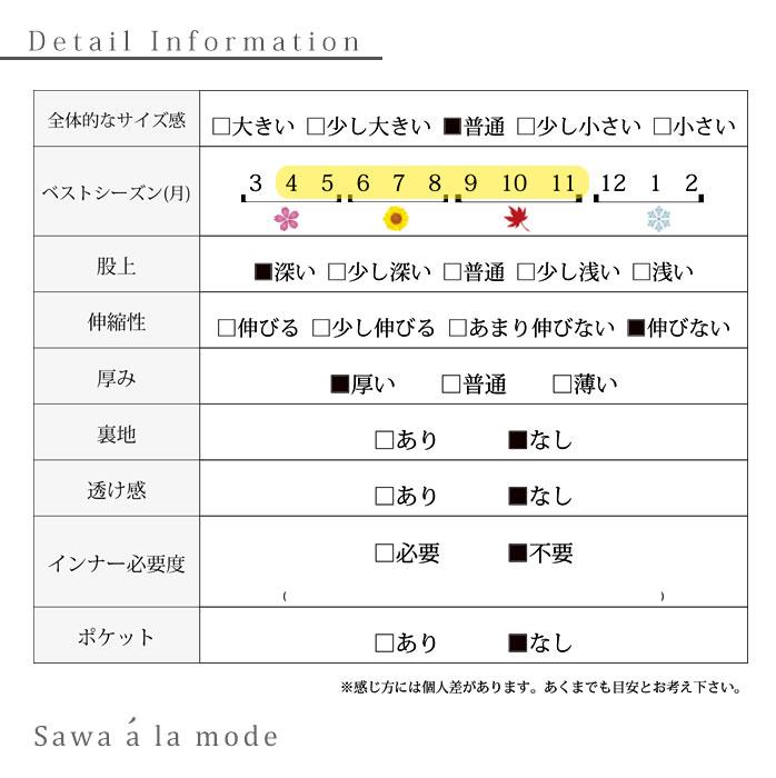 プリーツタックのワイドロングパンツ【8月12日8時販売新作】