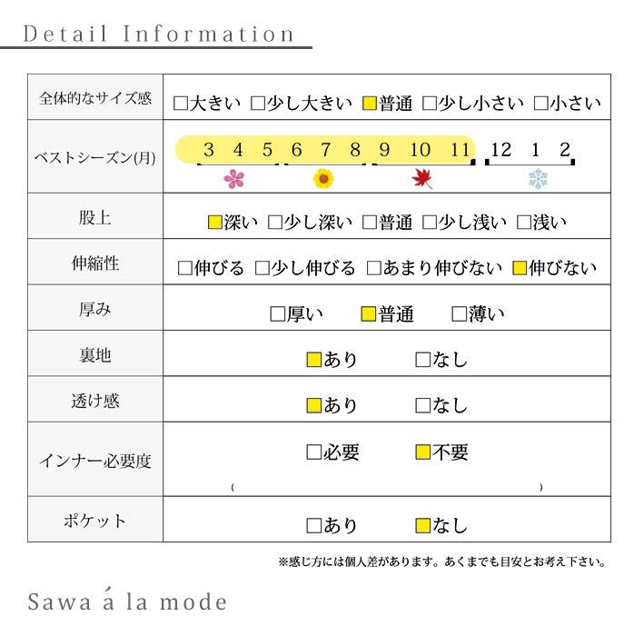 フロントボタンデザインのロングワイドパンツ【8月17日8時販売新作】