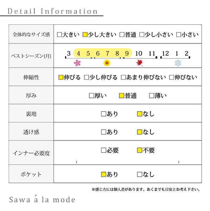 異素材ミックスのバルーンワンピース【8月12日8時販売新作】