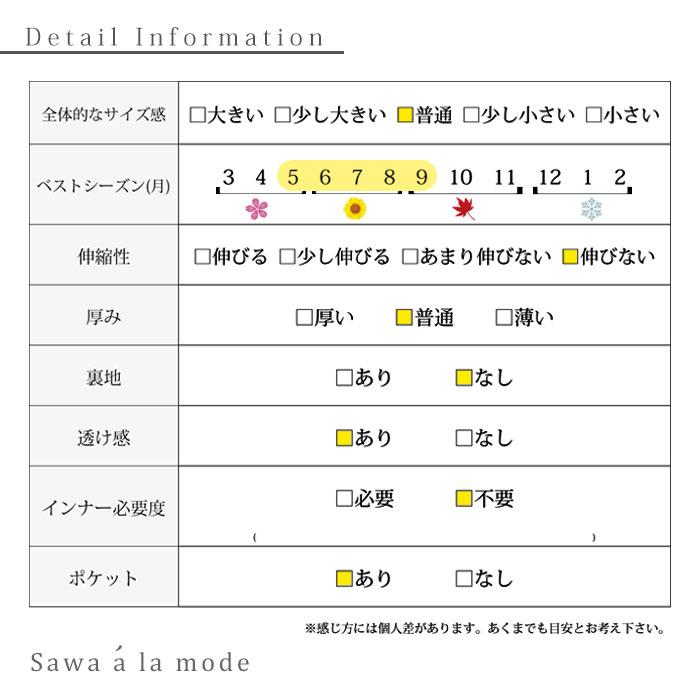 スカート風リネンコットンのフレアパンツ【8月12日8時販売新作】