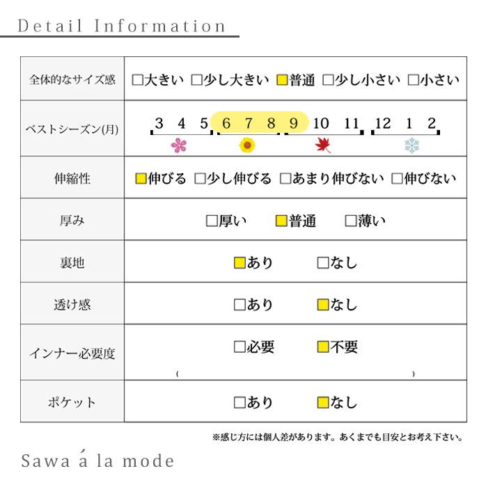 ボタニカル模様のプリーツフレアワンピース【8月17日8時販売新作】